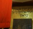 Aron, o semplicemente Armadio Sacro, è il mobile presente in Sinagoga deputato a contenere il Sefer Torah, i rotoli della legge. Ph. Angelo Redaelli ©