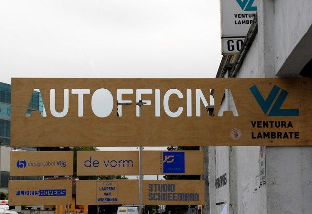 Ventura Lambrate, Milano. Ph. Silvia Dogliani