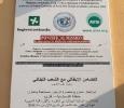 L'oleificio di Alma Ash Shaab, la solidarietà italiana con il popolo libanese. Ph. Silvia Dogliani