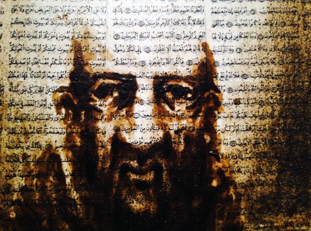 Abu Omar by Charbel Samuel Aoun. Syrie: cris-action, IMA, Paris. Ph. Silvia Dogliani