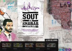 Sout el Shabab, Egypt