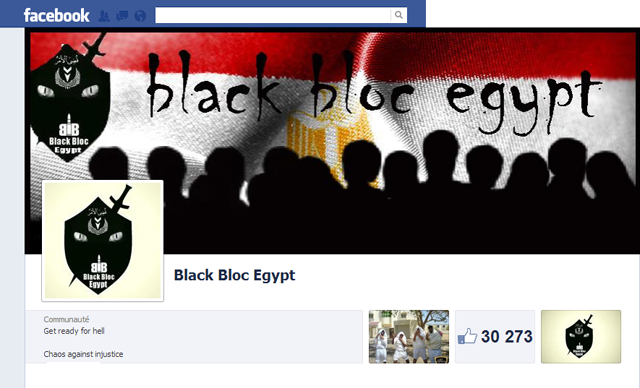 black bloc facebook page