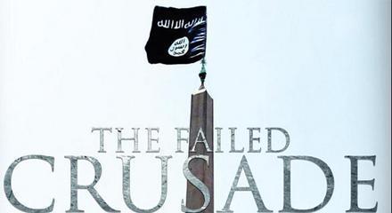Slider_440x240_ISIS